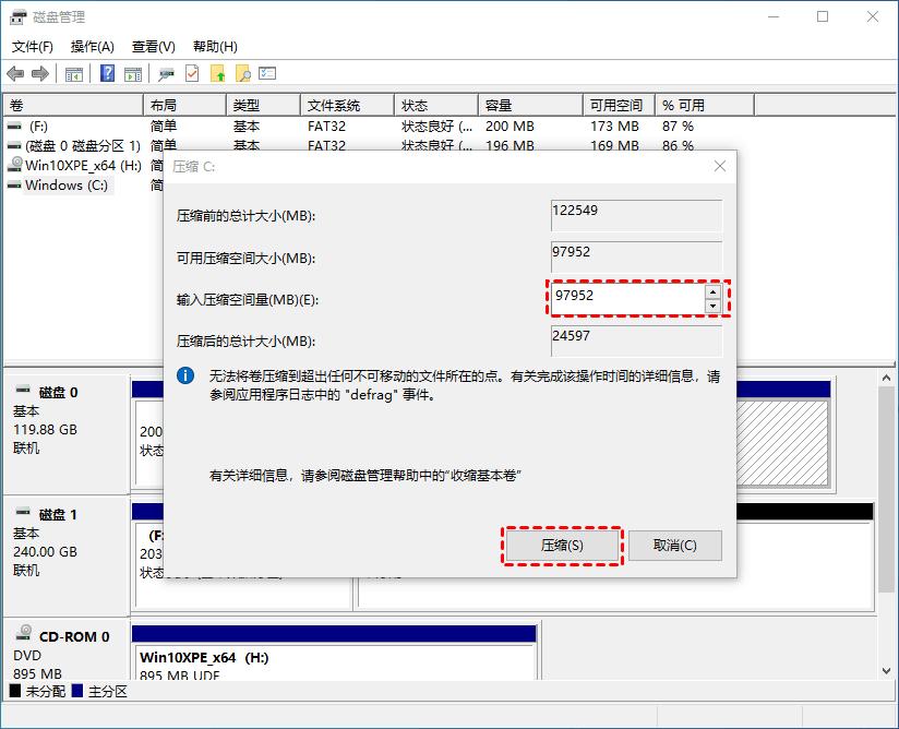 compress-space-diskmgr.png
