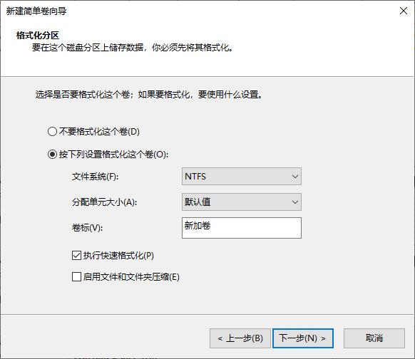 format-volume.png