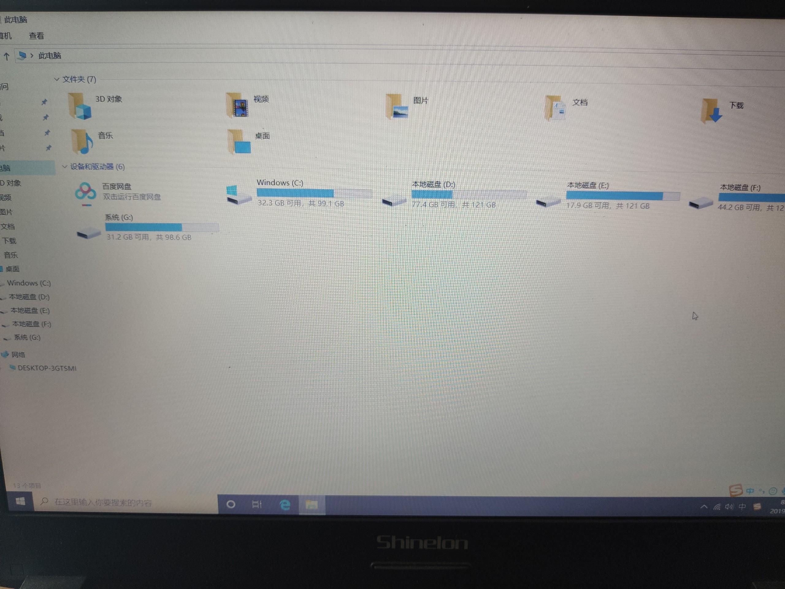 傲梅分区助手_使用傲梅分区助手迁移系统到固态硬盘后,重新启动出现问题-傲 ...
