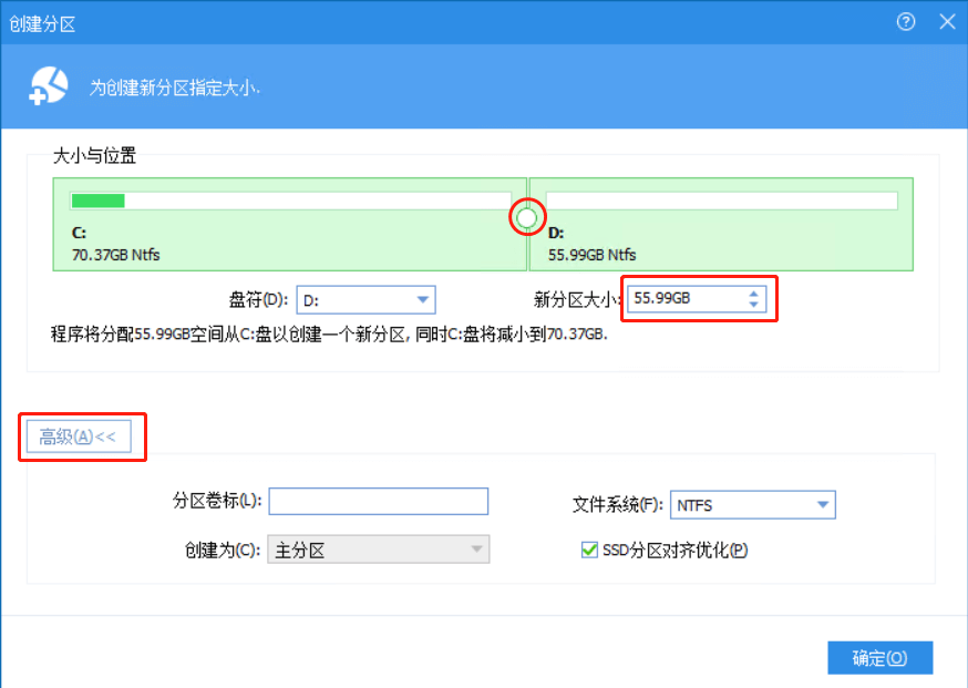 create-partition-window.png