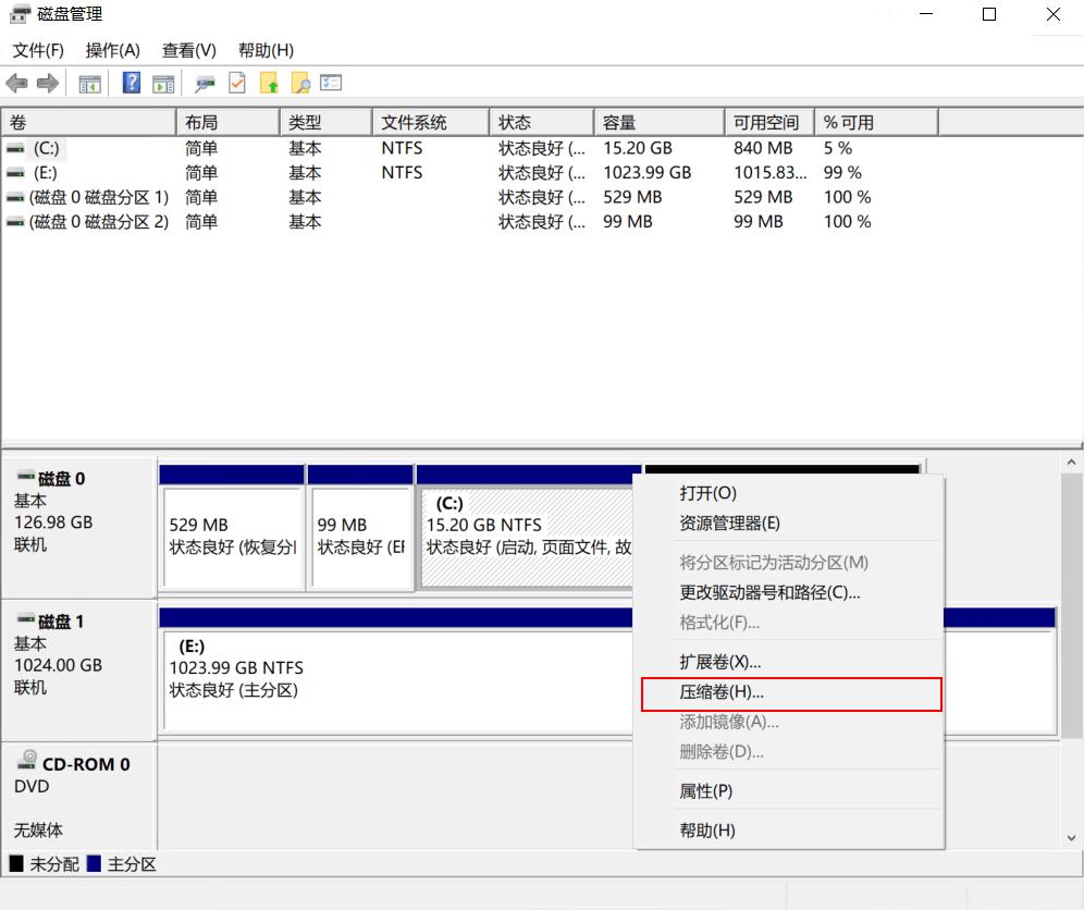 shrink-volume-disk-one-partition.png